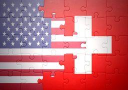 ورود سوئیس به جنگ تجاری با آمریکا