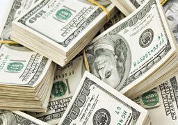 مراوده 20 میلیارد دلاری ایران با بانک های دنیا