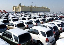 40 مجوز رسمی واردات خودرو صادر شد