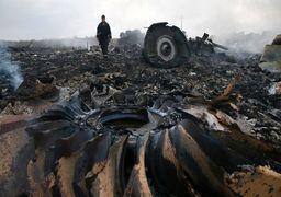 موشک روسی جت مالزی را در مرز اوکراین منهدم کرد