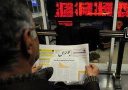 4 سیگنال مثبت بودجه 96 برای بورس تهران