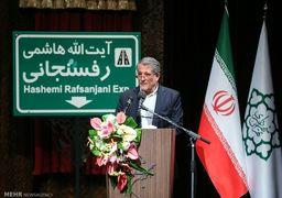 عدم تغییر نام بزرگراه «نیایش» در نقشه ترافیک شهرداری تهران + عکس
