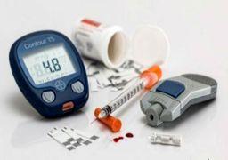 روشی ساده برای دور کردن دیابت