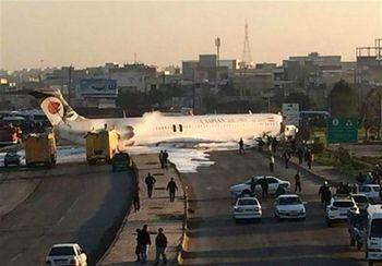 آخرین خبرها از خروج هواپیمای مسافری تهران – ماهشهر /  مسافران آسیبی ندیدند