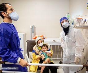 کودکان مبتلا به کرونا در بیمارستان مفید+گزارش تصویری