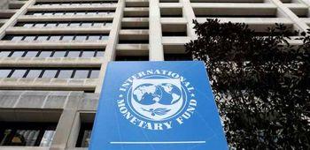 پیشبینی ناامیدکننده صندوق بینالمللی پول از رشد اقتصادی جهانی در2020