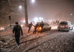 دمای منفی 20 در برخی استانها/ توصیههای سازمان مدیریت بحران
