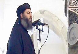 اطلاعات جدیدی از وضعیت ابوبکر البغدادی