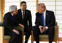 ترامپ به امپراتور ژاپن تعظیم نکرد + عکس