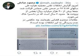 حکمت عدم رسیدگی به تخلفات نفتی احمدینژاد چیست؟
