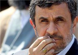 احمدینژاد خود را به خواب زده است