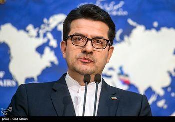 ایران دخالت آمریکا در امور داخلی چین را محکوم کرد