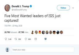 ترامپ از دستگیری 5 سرکرده داعش خبر داد
