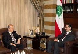 شروط سه گانه سعد حریری برای باقی ماندن در نخست وزیری