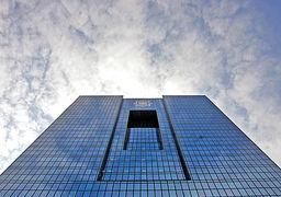 مدرنسازی بانک مرکزی و بانکها در همایش دنیای اقتصاد