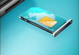 تبدیل شماره های اعتباری همراه اول به دائمی ممکن شد