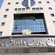 الزام همه شرکتهای نهادهای نظامی و خیریهها برای ارائه اطلاعات به سازمان بورس