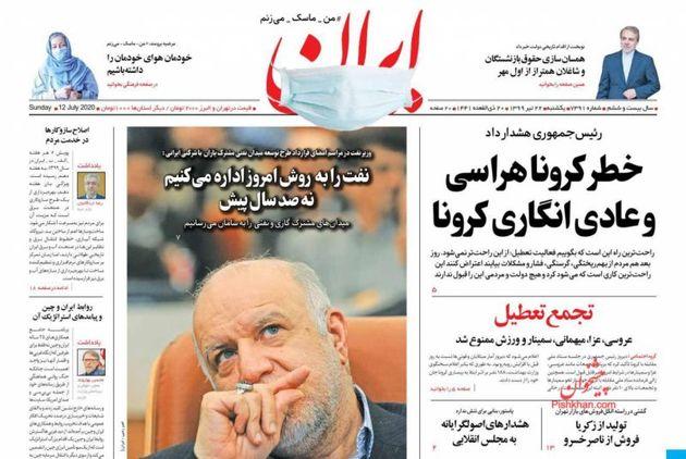 Iran_s