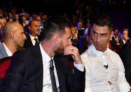 مسی دعوت شام رونالدو را رد کرد؟