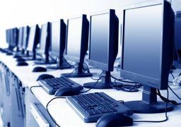 در بازار کامپیوتر ایران کالا وجود ندارد