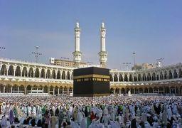 تامین بحران مالی سعودی با افزایش مالیات حج