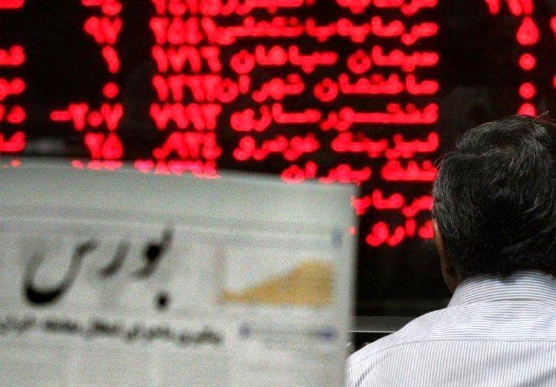 مصوبه تخصیص 5 درصد از پذیرهنویسی به بازارگردانی صندوقها ابلاغ شد