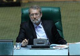 لغو استیضاح علی لاریجانی