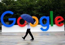 دردسر گوگل به خاطر انتشار تصاویر ماهوارهای سایتهای نظامی