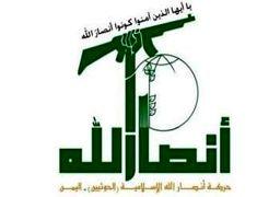 حمله ارتش یمن به ناوچه جنگی عربستان بود، نه نفتکشها
