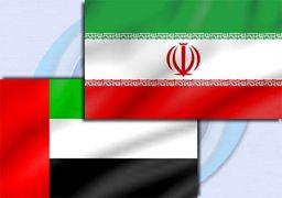 افشای سفرهای هیأت بلندپایه اماراتی به تهران با سه پیشنهاد