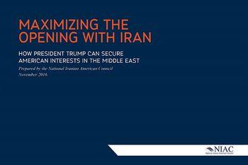نامه چهرههای مشهور ایرانی و آمریکایی به ترامپ درباره رابطه با ایران
