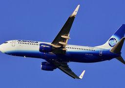 یک مسافر با 187 صندلی خالی پرواز کرد + عکس