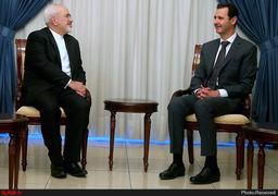 ظریف با بشار اسد دیدار و گفتوگو کرد