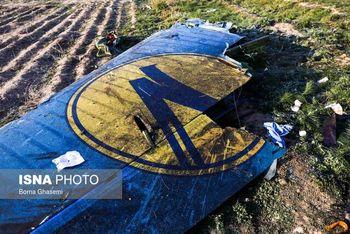 بازخوانی جعبه سیاه هواپیمای اوکراینی در اوکراین