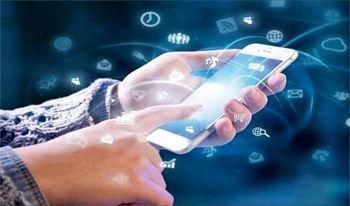 راه های موثری برای کاهش مصرف اینترنت