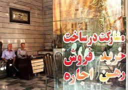 حال و روز نوسازها در بازار مسکن تهران+جدول قیمت