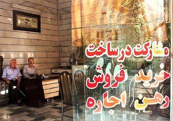 آپارتمانهای ۷۰ تا ۱۰۰ متری در تهران چند؟+جدول قیمت
