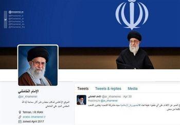 فیسبوک صفحه عربی مقام معظم رهبری را حذف کرد +آدرس جدید