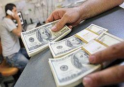 روند تغییرات ساعتی قیمت دلار در روز دوشنبه 17 مهر + جدول
