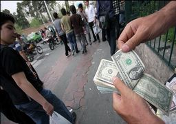 سقوط قیمت دلار/ بانک مرکزی دلار را 212 تومان ارزان کرد/ ریزش تمامی ارزها +جدول