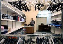 فرصت شغلی / فروشنده در تهران