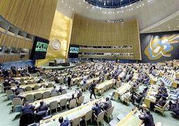 واویلا از رأی ندادن ایران علیه میانمار!