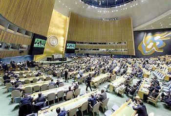 انتقاد تند سازمان ملل علیه رفتارهای ترامپ