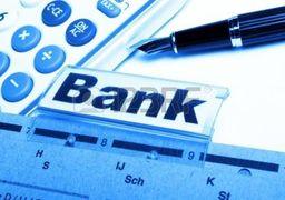 یک میانبر ارزی برای پاک کردن بدهی بانکها