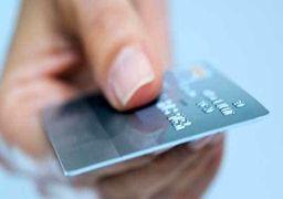 تلاش برای حذف درج «تاریخ اعتبار» از کارت های عابر بانک