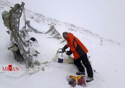 انتقال «قطعات» جدید از پیکر جانباختگان سقوط هواپیمای یاسوج