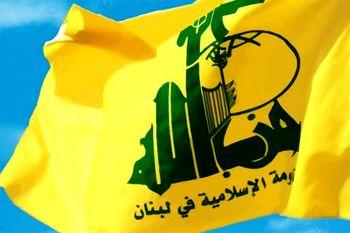 طرح تحریم حزبالله لبنان در کنگره آمریکا ارائه شد