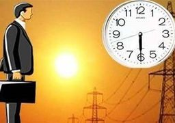 احتمال تغییر ساعت اداری پایتخت