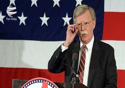 رویترز متن سخنرانی بولتون را فاش کرد: لاهه نامشروع است