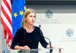اروپا از شرکت های خود در ایران حمایت می کند